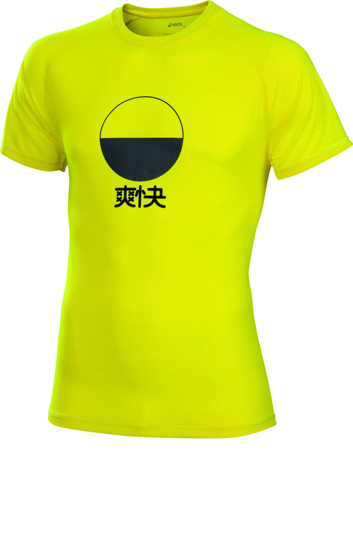 Asics Soukai Tee in Safety Yellow