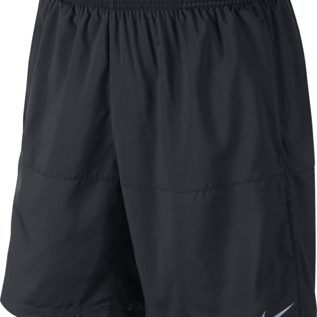 Nike 7 Inches Distance Short