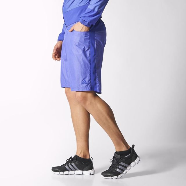 adidas Ultra Short in Blau
