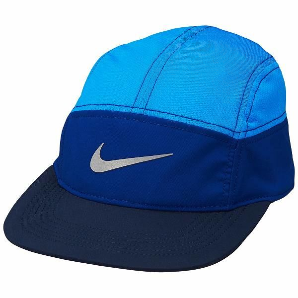 Nike Run Zip AW84 Cap in Blau