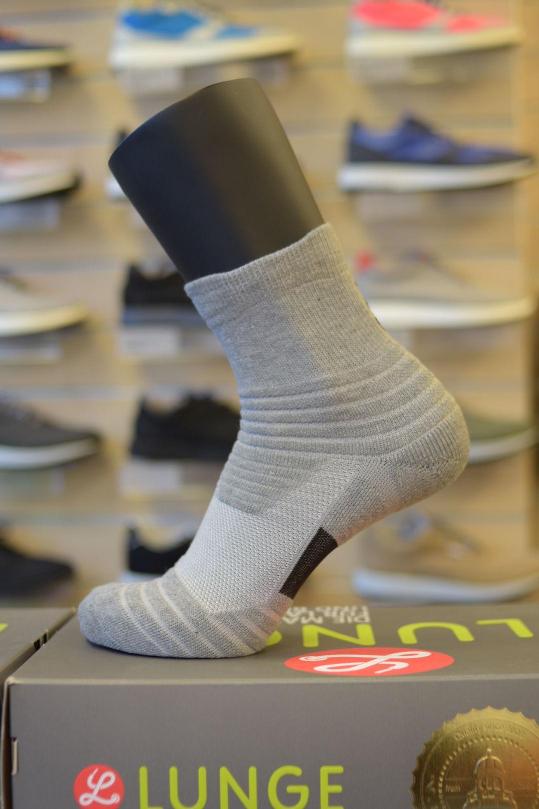 Lunge Socke Midcut Asphaltgrey (Asphaltgrau)