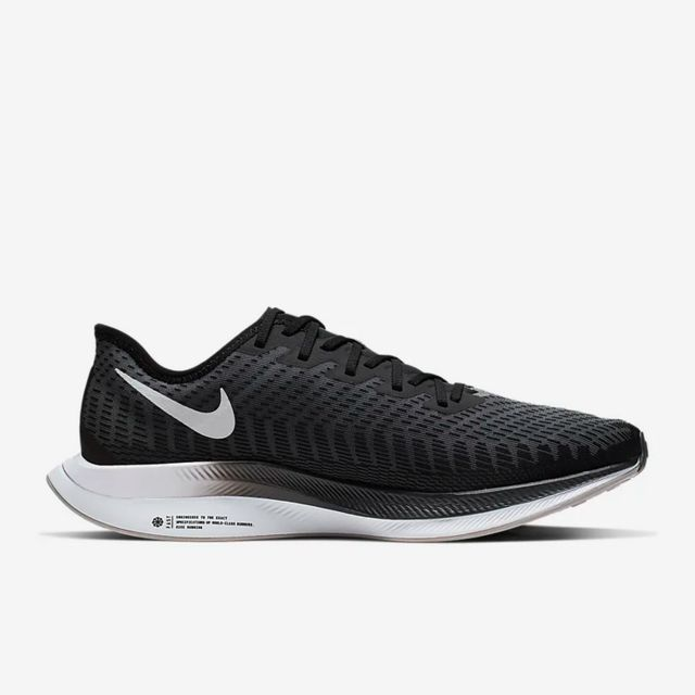 Nike Zoom Pegasus Turbo 2 in Schwarz